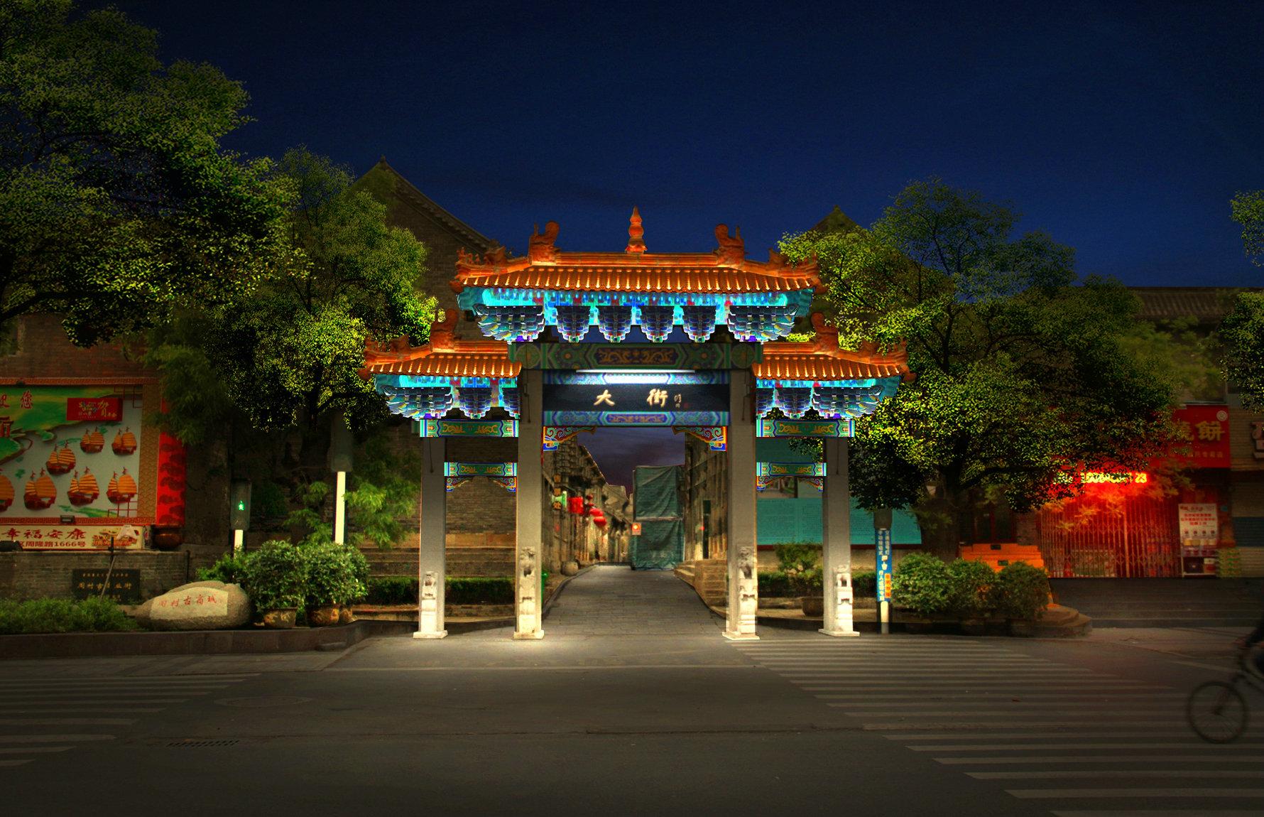 gushangchenglianghuasheji1