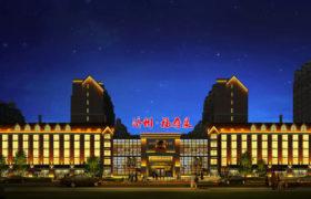 济宁福寿泉温泉度假酒店