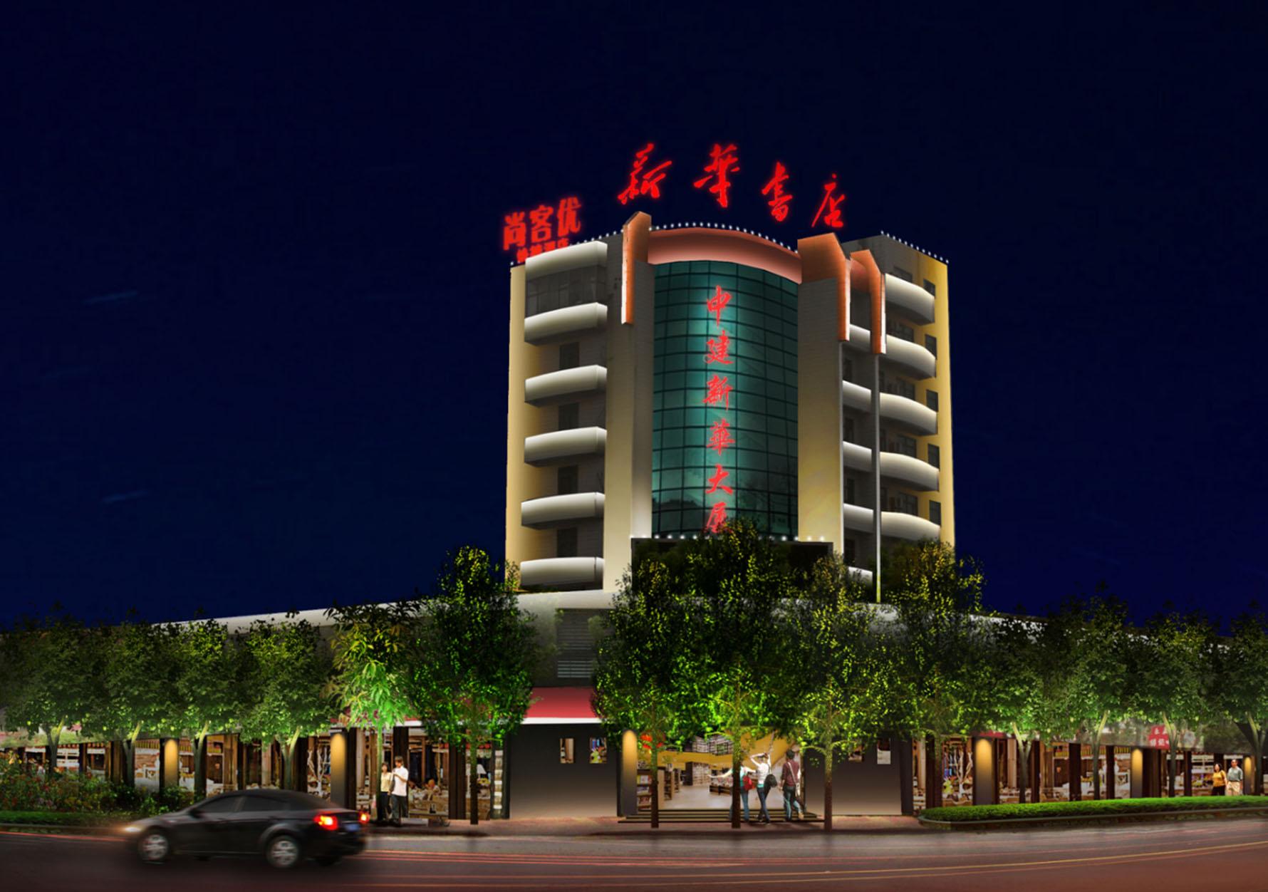 宁津城区景观照明设计